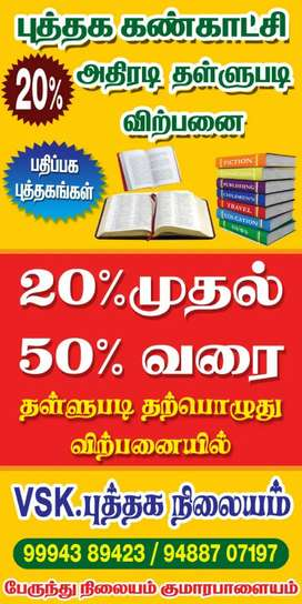 All publisher books