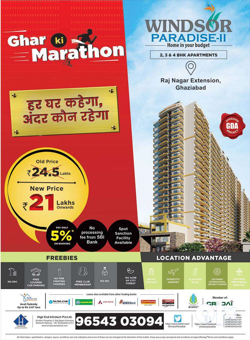 2 BHK @ 21 lacs - For limited period 0
