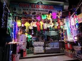 Need electrician, bas electrician he contact kare in ghaziabad