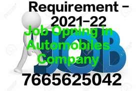 New job vacancy in automobile