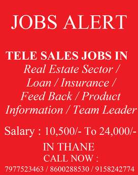 CALLERS REQUIRED IN BPO SERVICE COMPANIES