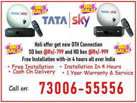 Unlimited Offer For 6 Month With tata sky HD Box Tatasky Airtel Dishtv