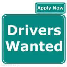 urgent requirements form drivers