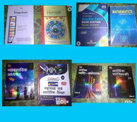 11 class commerce Book All set