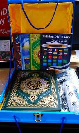 Al Quran digital M10