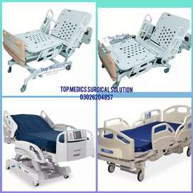 Electric Bed Hill-Rom Advance Hospital Bed patient care home use
