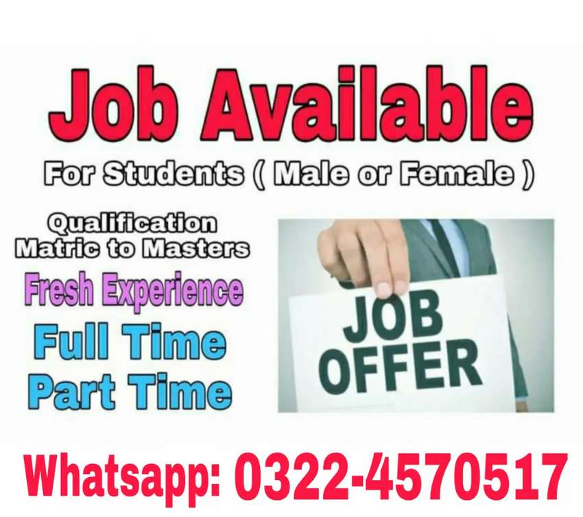 Part Time/Full Time/Home Base online job Available. 0