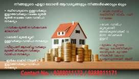 LOANS - Housing Loans/Loan Against Properties/Car Loan/Personal Loan
