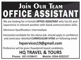 REQUIRED FOR OFFICE ASSISTANT