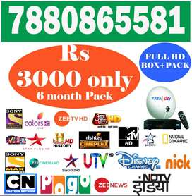 TATA SKY HD BOX WITH 6 MONTHS HD PACK@Rs 3000 ONLY TATASKY DISH AIRTEL