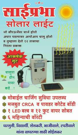 solar lamp and torch