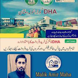 DHA Gujranwala 4 Marla Commercial File available