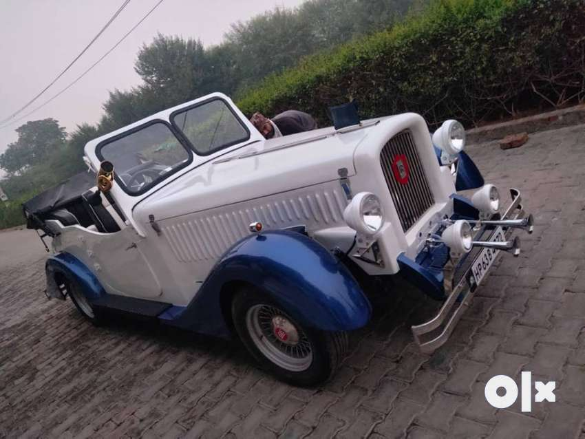 Modify Vintage Cars 0