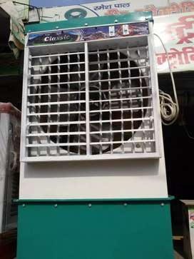 20 Gage , air cooller green colour