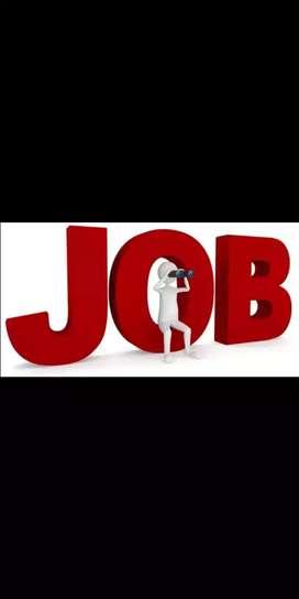 Partime job