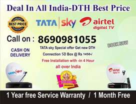 TATA SKY NEW DTH SETTOP BOX AIRTEL D2H CONNECTION NEW IPL OFFERS !!