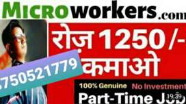 Wanted data typing works earn unlimited income