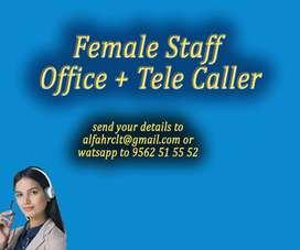FEMALE JOB OPENINGS...