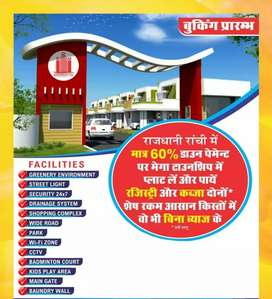 Residential plot with all facility Near Ring Road Ranchi