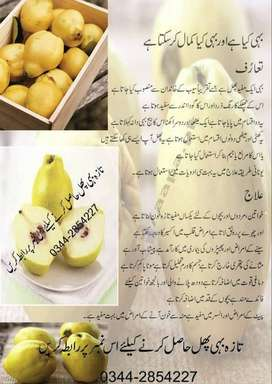 Bahi Fruits for sale in Pakistan