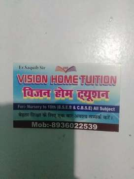 Vision Home Tuition