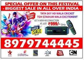 New DTH- Tata Sky Airteltv Or Dishtv Tatasky Book Now!! On this IPL O!