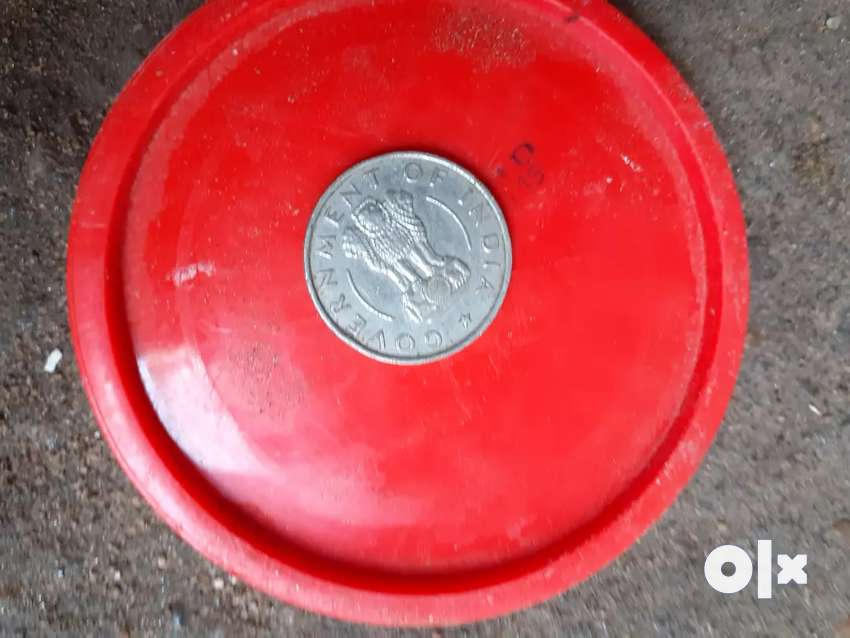 old coins 50rupee 0