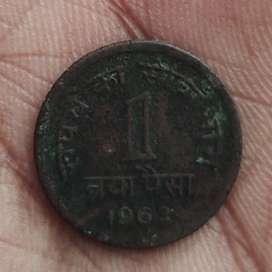 1 पैसा (Coin collection)