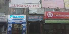 Commercial Shop (Shivaji Nagar)