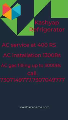 AC service to