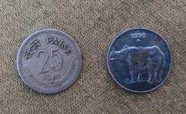 25 Paise Gainda coin