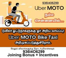 Uber Moto - Bike Taxi - Job Offer Earn Rs.45000 Per Month