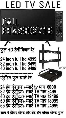 Festival season sale 40 inch led tv