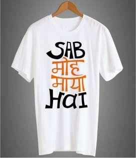Moh Maya T-shirt
