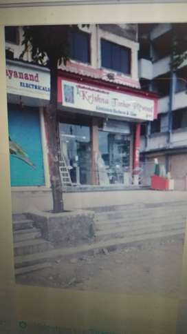 Shop Sell Rs.2.5CR Area,2300  Mansarowar Stn. 30mtr Road Kamothe Sec17
