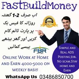 Online job from your home