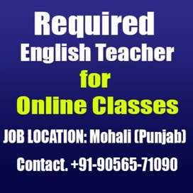 Required English teacher