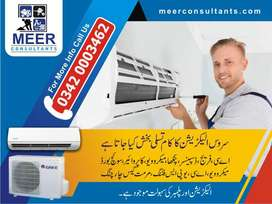 Technician Need For Plumber Electrician & Home Appliance Repairing