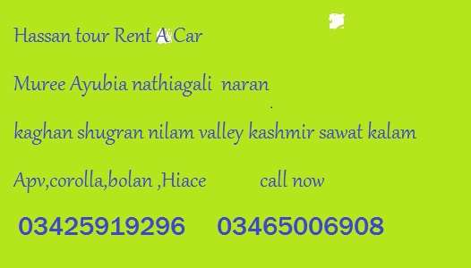 Luxury cars on Rent for family tours 0