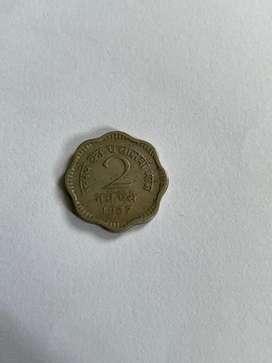 2 Paisa 1957 Antique Coin