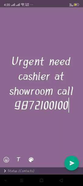 Urgent need cashier or computer operator at showroom in ludhiana