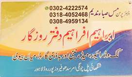 Domestic Help & Maids services