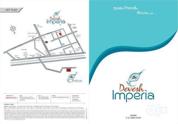 Spacious 2BHK FLAT FOR SALE @ ATLADARA-PADRA ROAD@ DEVESH IMPERIA 0