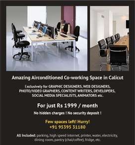 Shared Office Space / Co-working Space