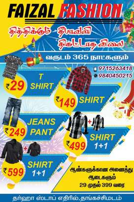 Faizal Fashinn- Diwali Offers.