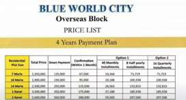 Cash discount 7 Marla with transfer facility blue World City