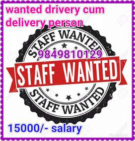 Wanted driver cum delivery person