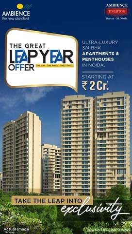 Get Your  only  3 BHK Flats for Sale in  Sector 50, Noida, Ambience Ti