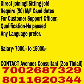 Require Male/ Female Candidates for Call centre at guwahati