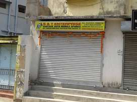 Shop sell urgently